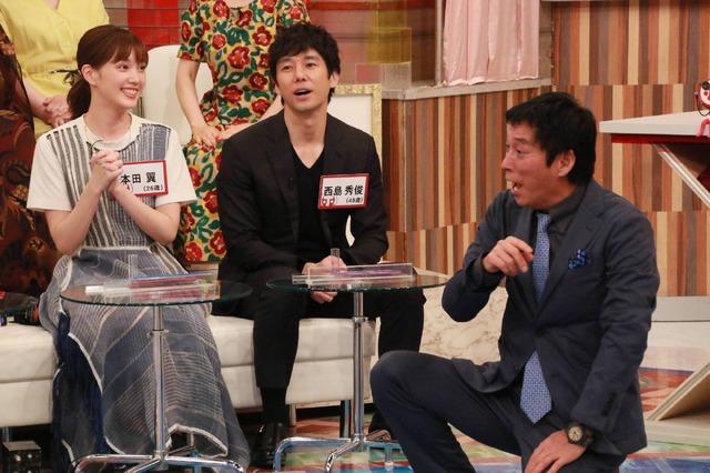 「ホンマでっか!?TV SP」 (C) フジテレビ