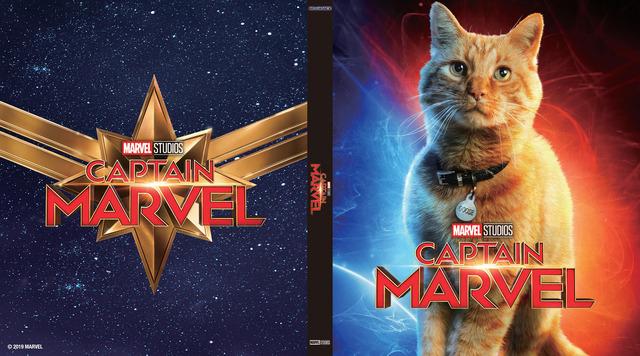 『キャプテン・マーベル』MovieNEX  リバーシブルジャケット (C)2019 MARVEL