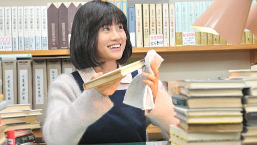 『苦役列車』でヒロイン・桜井康子役の前田敦子