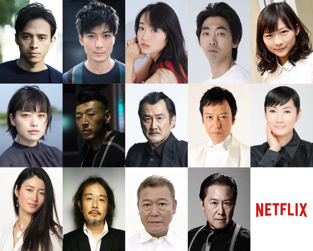 Netflixオリジナルシリーズ「全裸監督」キャスト