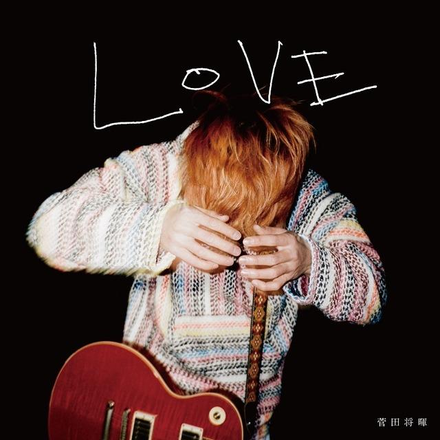 「LOVE」初回生産限定盤