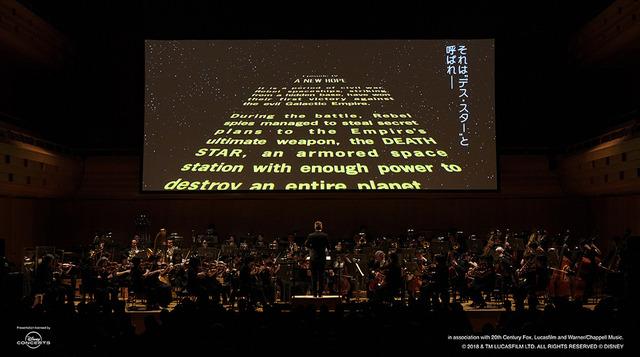 「スター・ウォーズ シネマ・コンサート」2018年の様子 (C) 2019 & TM LUCASFILM LTD. ALL RIGHTS RESERVED (C) DISNEY Presentation licensed by DISNEY CONCERTS in association with 20th   Century Fox, Lucasfilm LTD.and Warner/Chappell Music