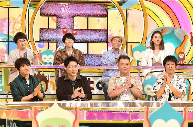 「モニタリング」 (C) TBS