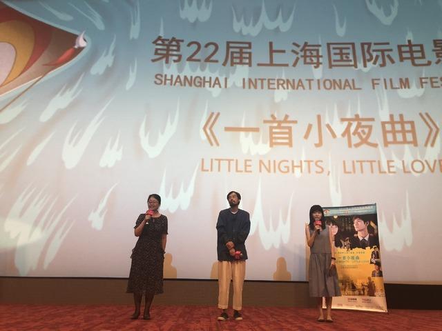 『アイネクライネナハトムジーク』上海国際映画祭(C)2019 映画「アイネクライネナハトムジーク」製作委員会