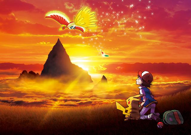 『劇場版ポケットモンスター キミにきめた!』(C)Nintendo・Creatures・GAME FREAK・TV Tokyo・ShoPro・JR Kikaku (C)Pokemon (C)2017 ピカチュウプロジェクト