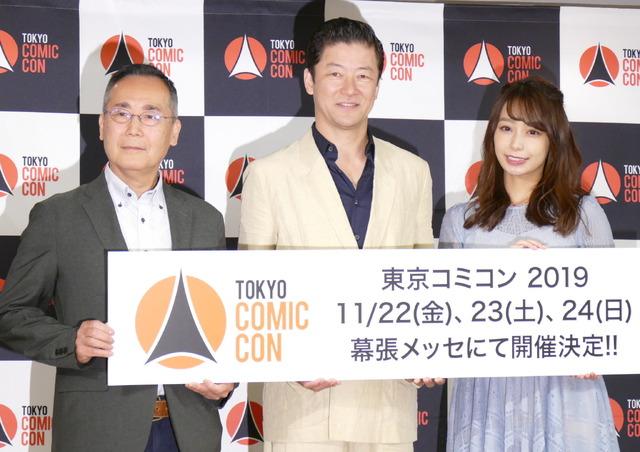 東京コミコン2019 概要発表会見