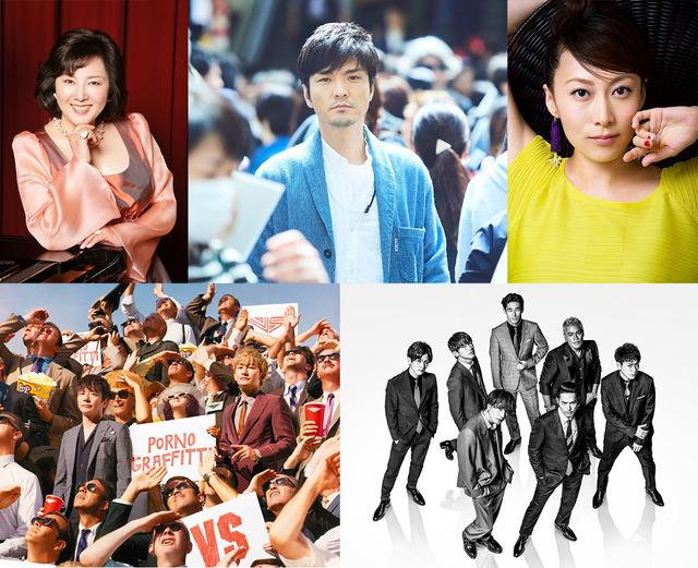 日本各地から中継で出演するアーティスト陣。上段左から麻倉未稀、森山  直太朗、一青窈、下段左からポルノグラフィティ、三代目J SOUL BROTHERS from EXILE TRIBE