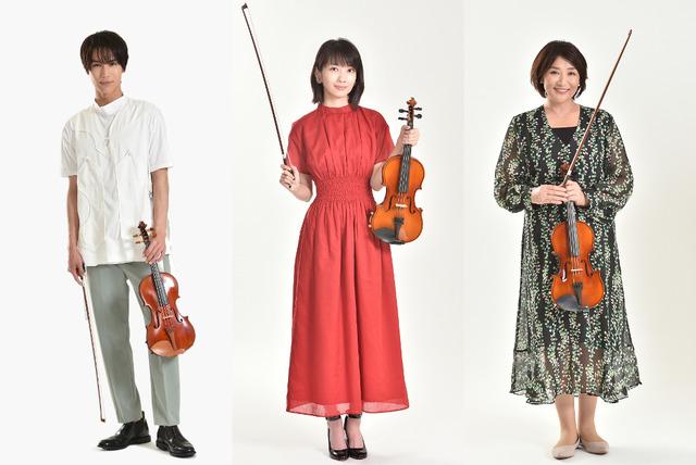 火曜ドラマ「G線上のあなたと私」(C)TBS