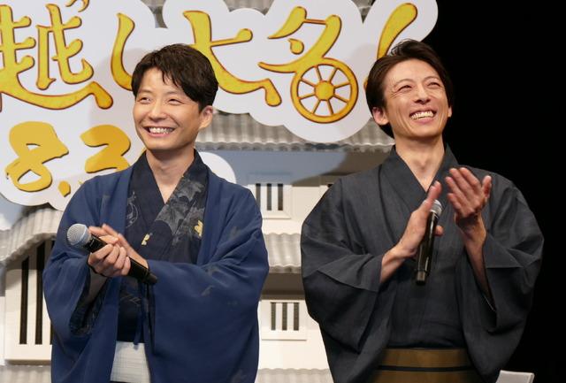 星野源 高橋一生『引っ越し大名!』完成披露試写会