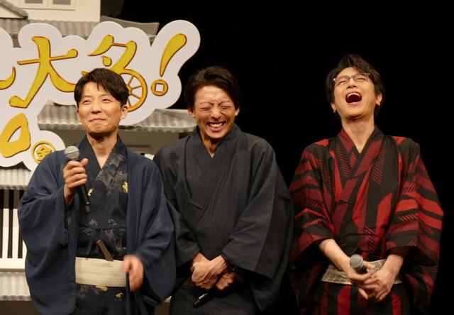 星野源 高橋一生 及川光博『引っ越し大名!』完成披露試写会