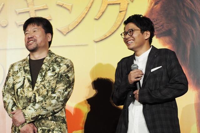 佐藤二朗&亜生/『ライオン・キング』プレミアム吹替版スペシャル上映会