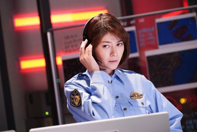 「ボイス 110緊急指令室」第6話 (C) NTV
