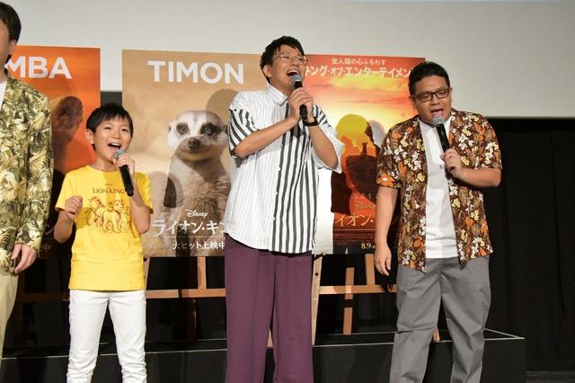 『ライオン・キング』みんなで歌おう!大ヒット記念イベント