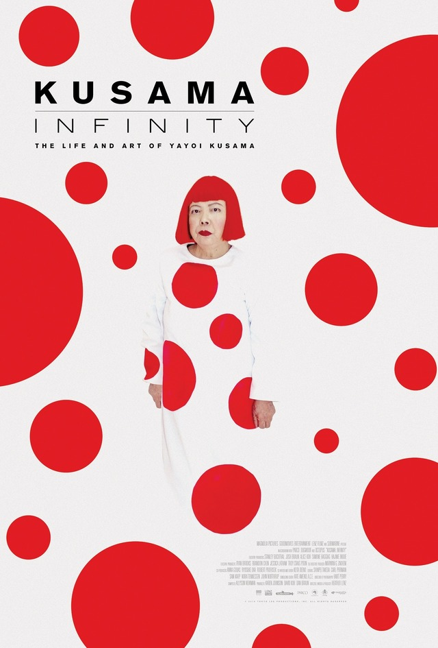『KUSAMA: INFINITY』(原題)(C) 2018 TOKYO LEE PRODUCTIONS, INC. ALL RIGHTS RESERVED.