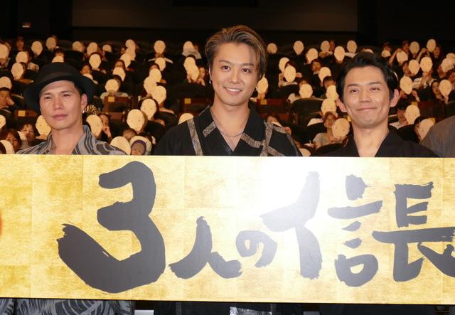 『3人の信長』市原隼人、TAKAHIRO、岡田義徳