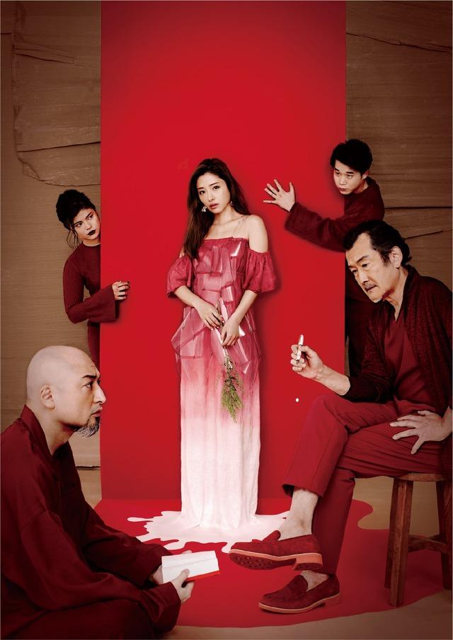 舞台『アジアの女』キービジュアル/提供:ホリプロ