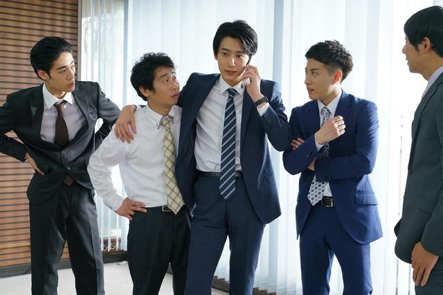 「スカム」4話