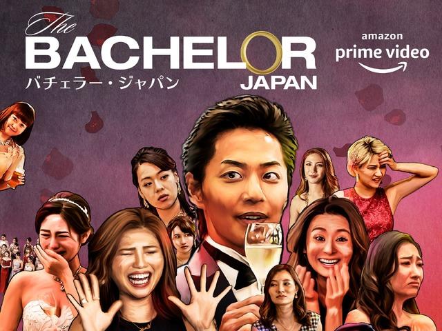 「バチェラー・ジャパン」シーズン3(C)2019 Warner Bros. International Television Production Limited. All rights reserved.