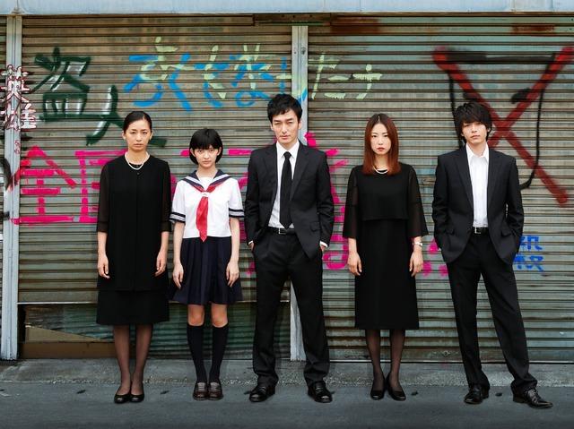 『台風家族』(C)2019「台風家族」フィルムパートナーズ
