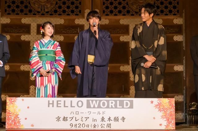 『HELLO WORLD』レッドカーペットイベント (C)2019「HELLO WORLD」製作委員会