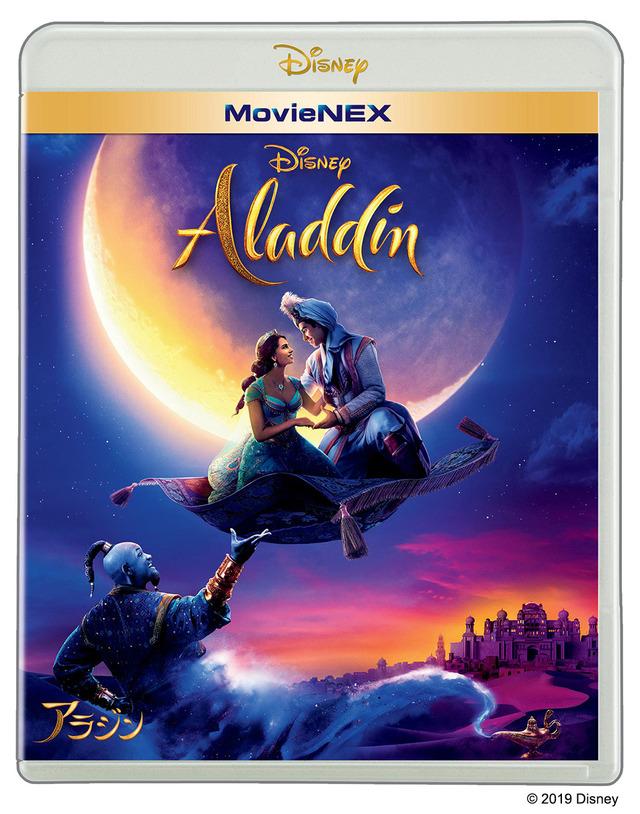 『アラジン』(C) 2019 Disney