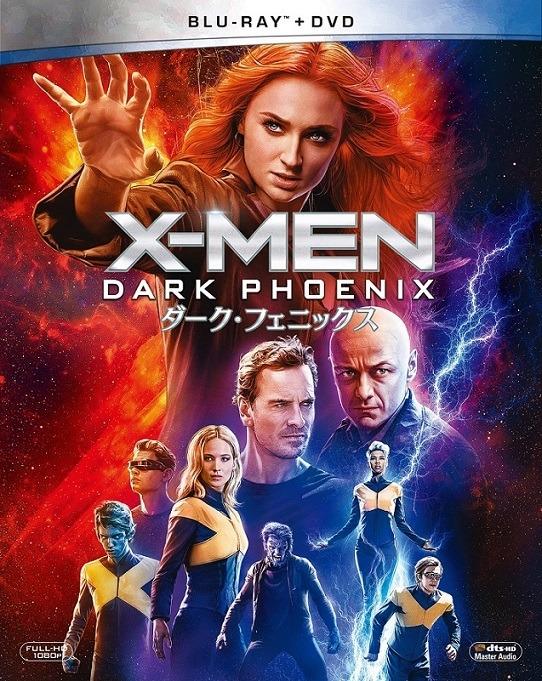 『X-MEN:ダーク・フェニックス』 (C)2019 Twentieth Century Fox Home Entertainment LLC. All Rights Reserved