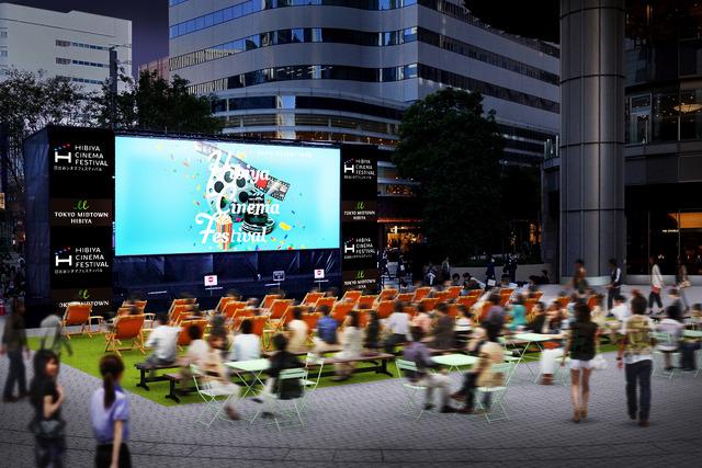 「HIBIYA CINEMA FESTIVAL」リラックスエリアイメージ