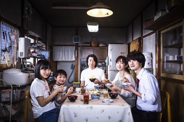 『最初の晩餐』 (C) 2019『最初の晩餐』製作委員会