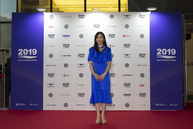 Netflixオリジナルシリーズ「全裸監督」in 釜山国際映画祭アジアコンテンツアワード