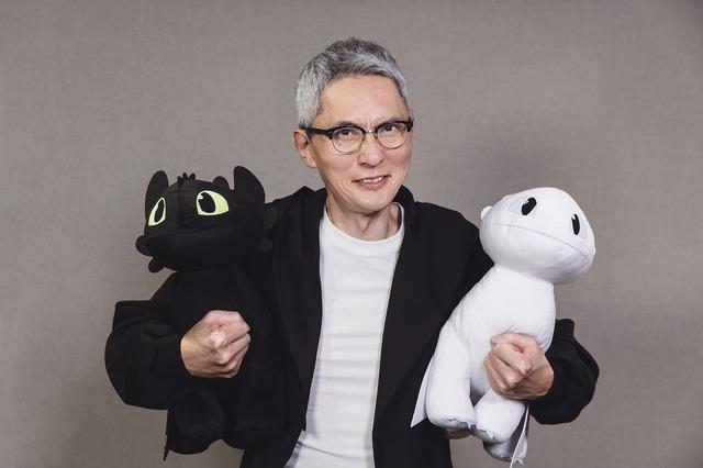 『ヒックとドラゴン 聖地への冒険』 松重豊 (C) 2019 DreamWorks Animation LLC.  All Rights Reserved.