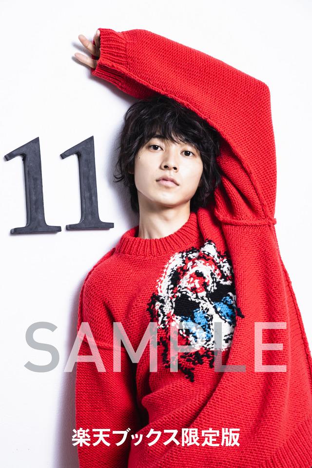 「山崎賢人2020年カレンダー」特典生写真絵柄楽天ブックス限定版