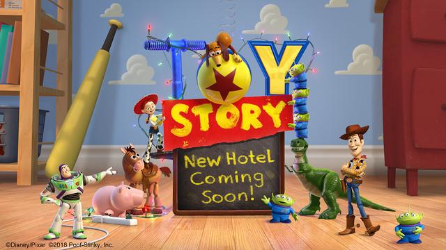 新ディズニーホテルのイメージビジュアル