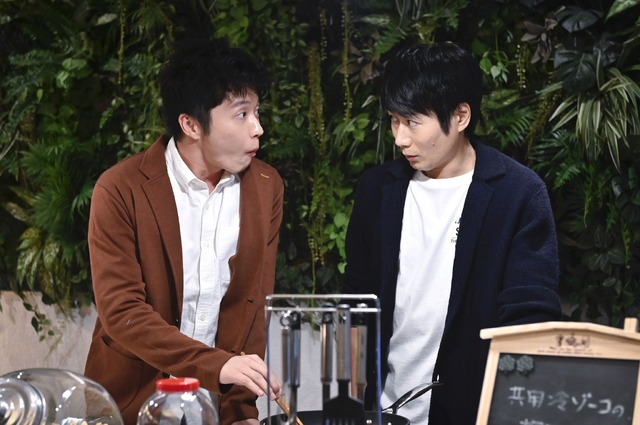 田中×戸次「おっさんずラブ-in the sky-」 (C)テレビ朝日