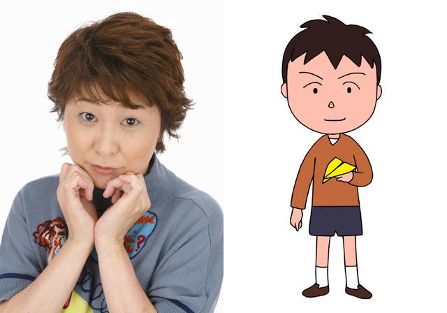 田中真弓「ちびまる子ちゃん」(C)さくらプロダクション/日本アニメーション