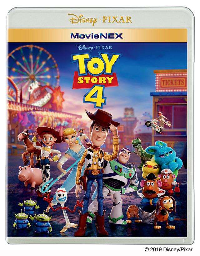 『トイ・ストーリー4』(C) 2019 Disney/Pixar