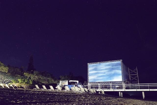 フサキビーチ野外スクリーン