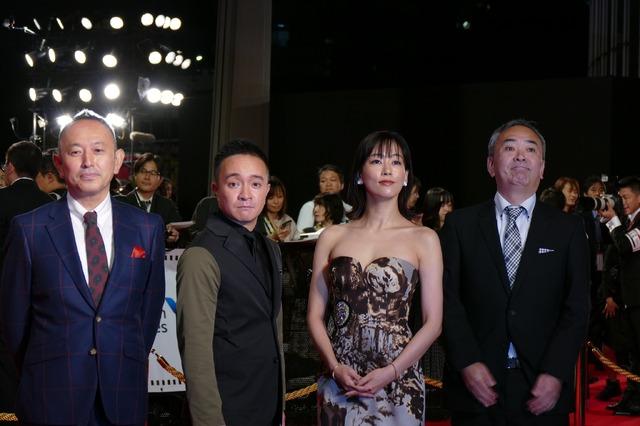 第32回東京国際映画祭オープニングセレモニー「喜劇 愛妻物語」