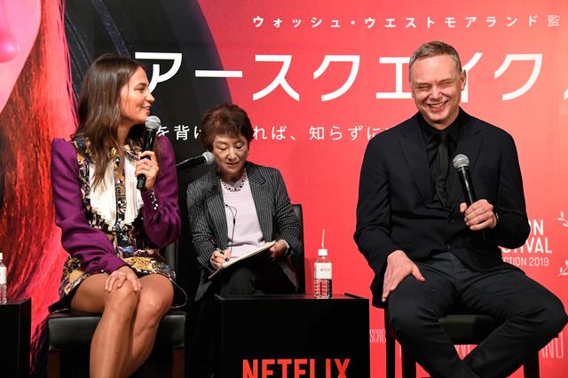 Netflixオリジナル映画『アースクエイクバード』11月15日(金)独占配信開始