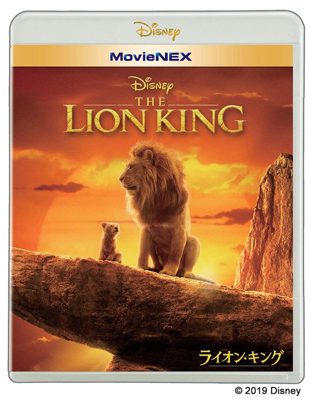 『ライオン・キング』 (C)2019 Disney