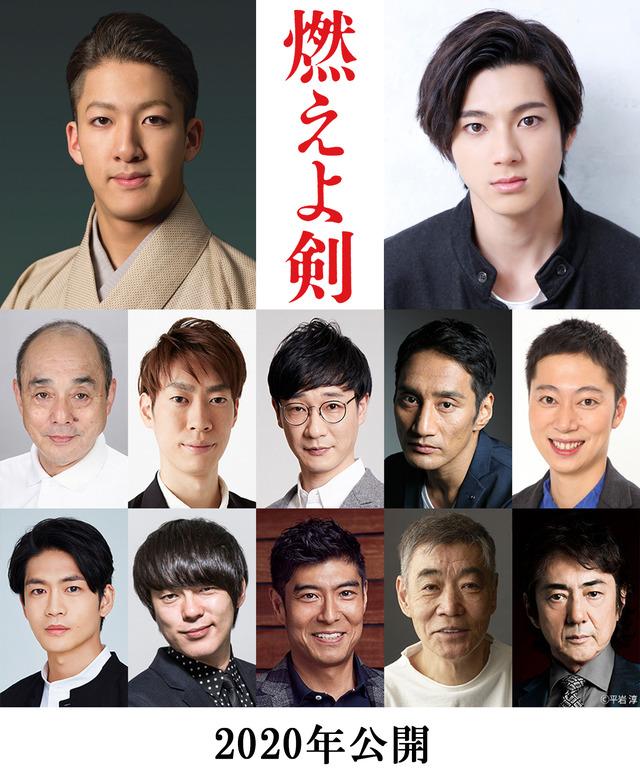 『燃えよ剣』(C)2020 「燃えよ剣」製作委員会