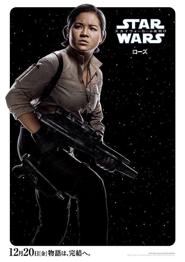 『スター・ウォーズ/スカイウォーカーの夜明け』ローズ (C)2019  Lucasfilm Ltd. All Rights Reserved.