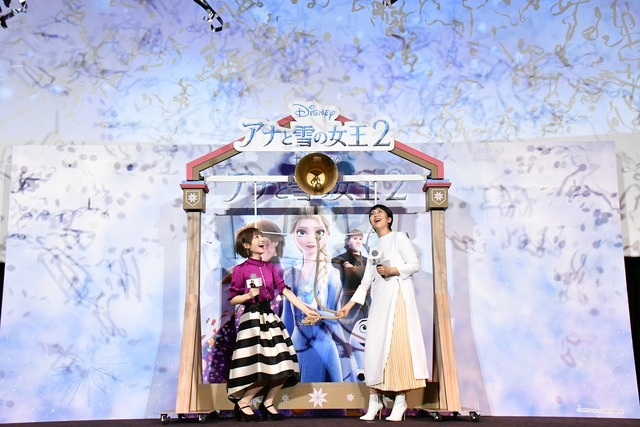 『アナと雪の女王2』大ヒット記念イベント(C)2019 Disney. All Rights Reserved.