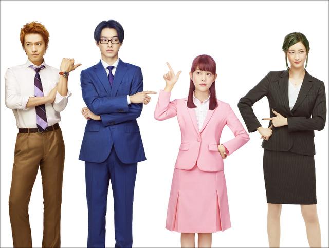 『ヲタクに恋は難しい』 (C)ふじた/一迅社(C)2020映画「ヲタクに恋は難しい」製作委員会