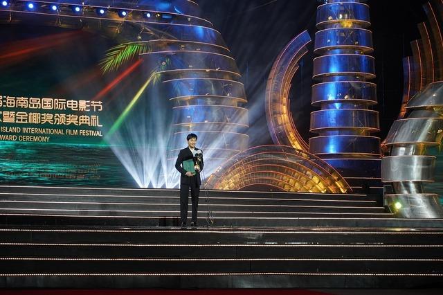 『影裏』第2回海南島国際映画祭(C)2020「影裏」製作委員会