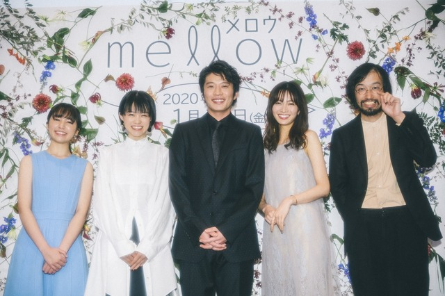 『mellow』完成披露試写会(C)2020「mellow」製作委員会