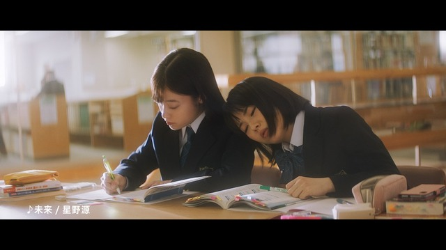 新TVCM料金「カンナとミナミ」篇