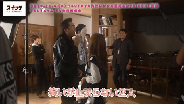 「スイッチ~君と世界を変える~」(C)SBS