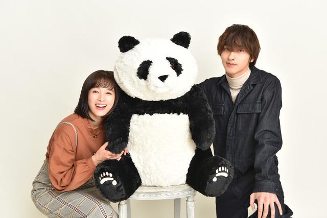 「シロでもクロでもない世界で、パンダは笑う。」