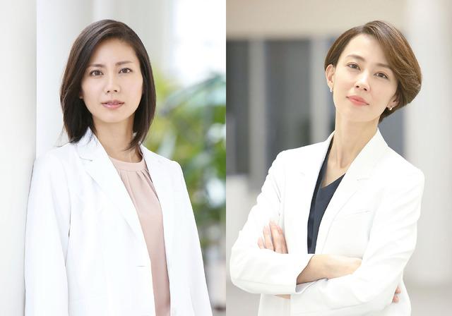 「アライブ がん専門医のカルテ」 (C) フジテレビ