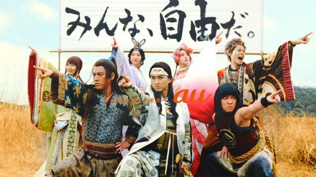 「au三太郎シリーズ」の新CM「みんな自由だ」篇